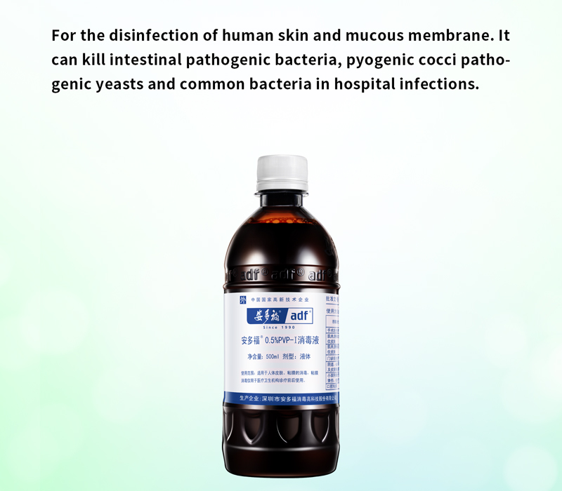 ADF®0.5%PVP-I  Disinfection solution